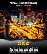 雷曼光电发布新一代超高清0.6mm间距Micro LED显示屏