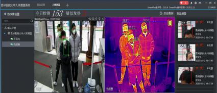 大华超高精度热成像人体测温系统助力云南省第一人民医院抗疫防控!