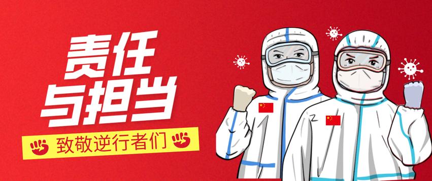 疫情之下,红外测温仪生产企业的责任与担当