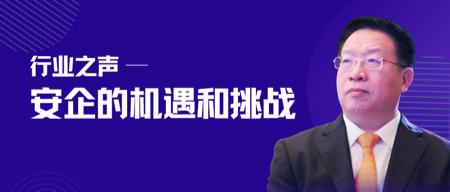杨金才:2020年企业生存六大法则