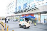 """优必选防疫机器人部署深圳""""小汤山""""医院,筑起战疫第一道防线"""