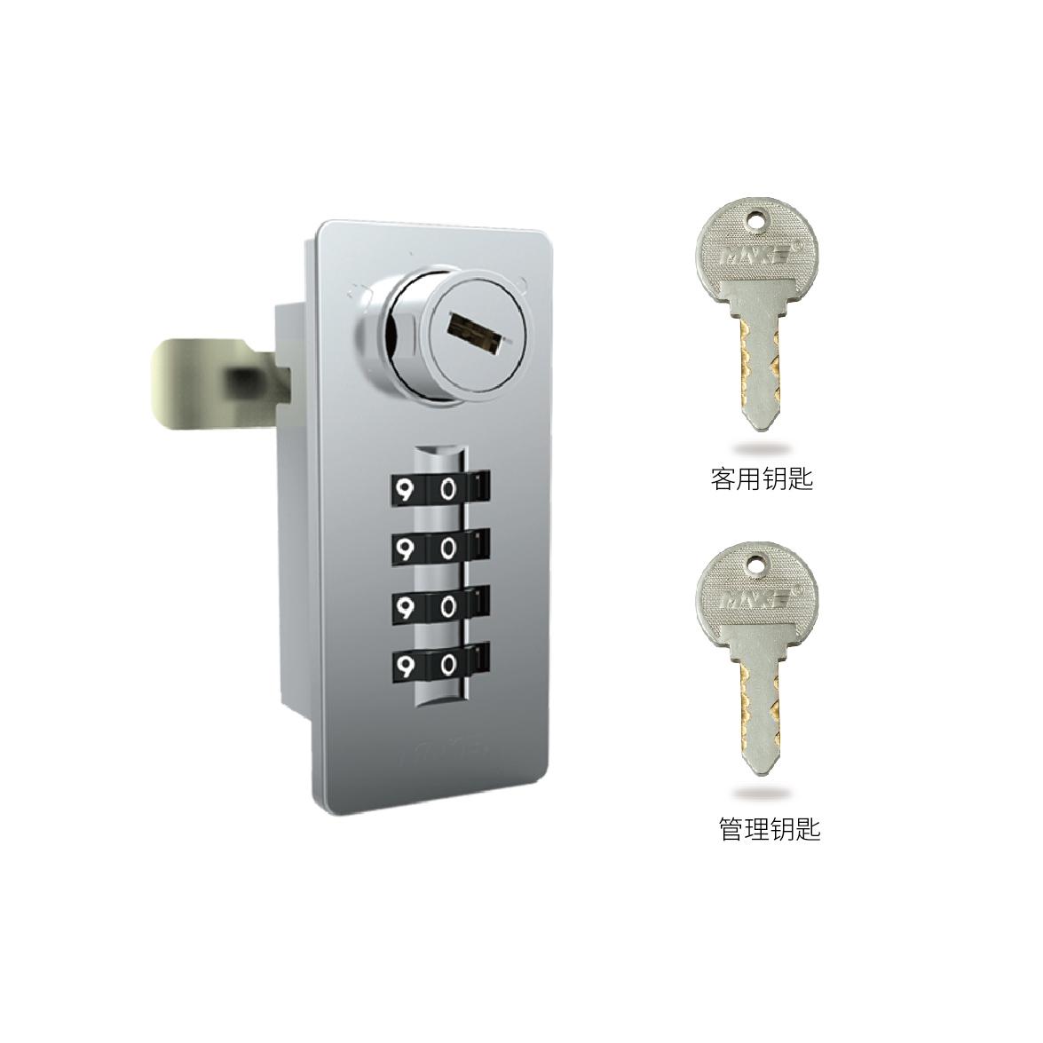 储物柜四位机械密码锁MK716