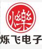 河南省持久电器有限公司