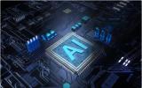 AI芯片 产业未来的搅局者