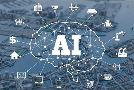 人工智能发展迎来新拐点