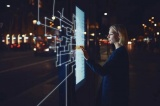 更好实现数据共享 加快数字政府和智慧城市建设