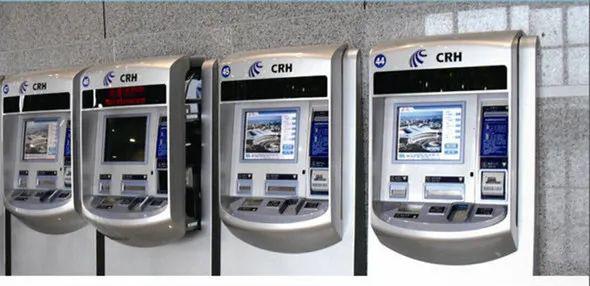 AI+助力 | 华北工控嵌入式计算机在自助售票机中的应用