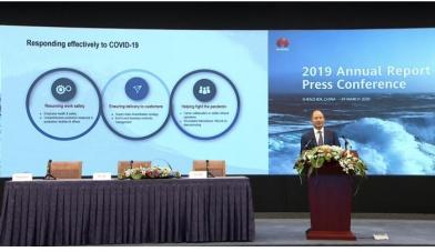 销售收入8588亿!华为发布2019年年度报告,同比增长19.1%
