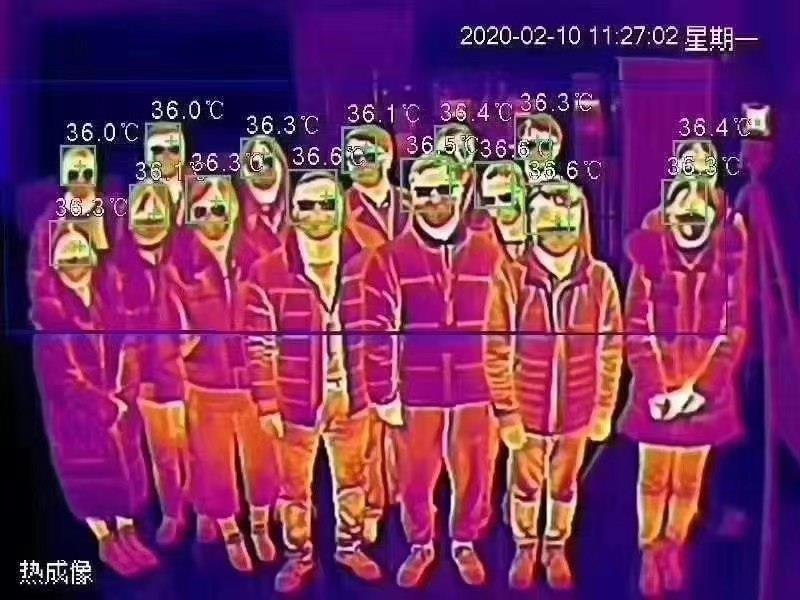红外热成像群体测温仪