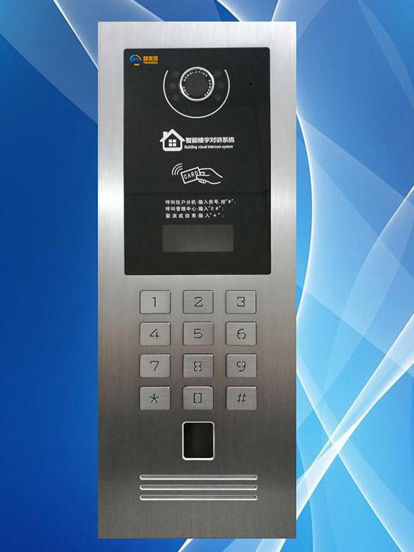 供应网线数码彩色可视对讲门铃主机