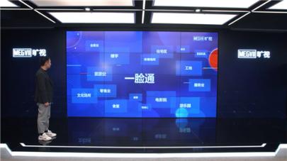 聚焦三大核心板块 旷视科技泛园区智能化市场谋略