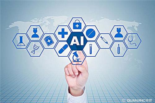 全球AI企业 TOP20 榜单,百度商汤科大讯飞位列前十