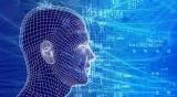 人工智能技术现状剖析