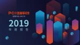 """佳都科技2019年报:顺""""势""""而为,""""智能+""""业务加速落地"""