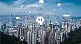 """""""安防+AI""""下半场,运维服务走向智能化转型"""