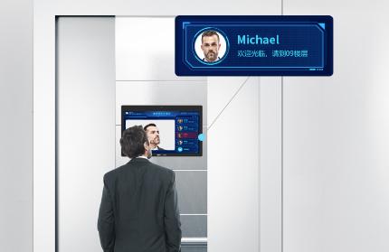 AI赋能|集3大功能于一体,科达人脸迎宾机进入智慧迎宾时代