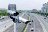 浅谈视频监控摄像机主流技术