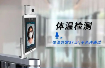 人脸识别测温门禁系统升级,计算机硬件可全程助力