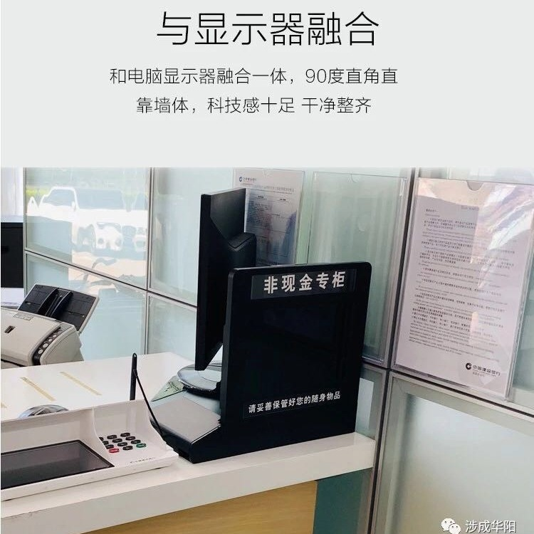 银行自用多功能集线器隐藏桌面线路
