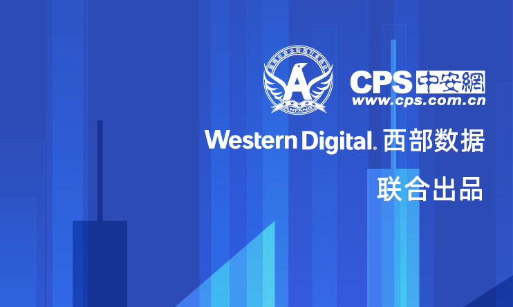 码住!《2019年中国安防行业调查报告》出炉