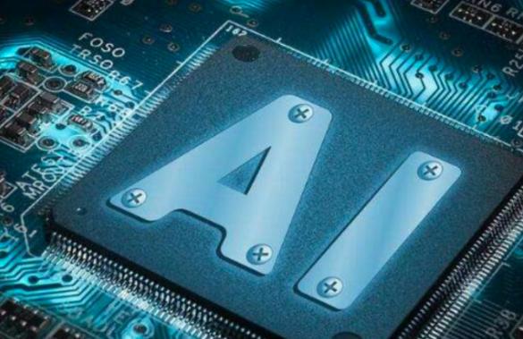 "AI芯片公司真""缺钱""?账上摆着43亿还要上市募资"