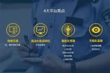 打造智慧公安办案中心,华北工控嵌入式计算机可全程助力