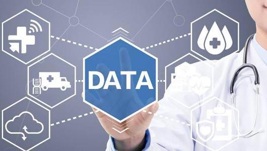 2020年中国新基建大数据中心产业链全景图深度分析汇总