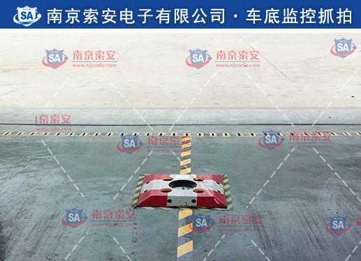 机场地埋式车底检查系统