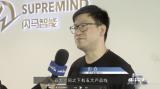 闪马智能CEO彭垚专访:聚焦AI在交通治理中的迭代发展