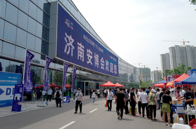 2020疫情后安防首展,济南安博会成功落幕