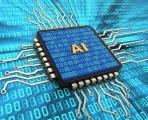 AI芯片独角兽寒武纪科创板上市申请过会