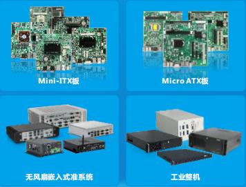 工业VR/AR应用加速发展,华北工控嵌入式计算机可全程助力
