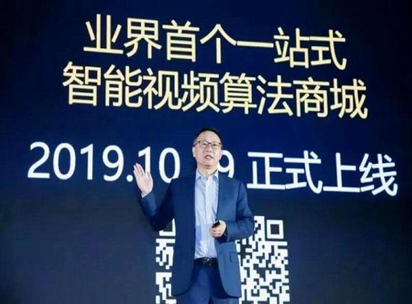 看懂Huawei HoloSens Store,就看懂了华为机器视觉的杀手锏