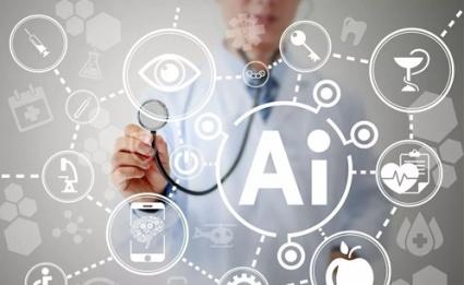 抗疫表现突出,这些AI+安防企业被工信部公开点赞