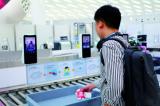 打造机场智能安检通道,华北工控可提供多样化计算机产品方案