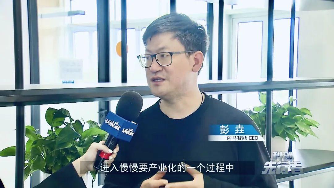 专访闪马智能彭垚:以AI视频异常分析为城市保驾护航