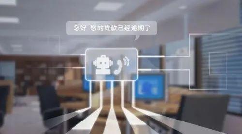 助力金融服务转型升级,华北工控可提供智能语音机器人专用计算机