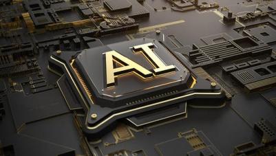 """人工智能""""衰落""""?专家表示尚处于""""序幕"""""""