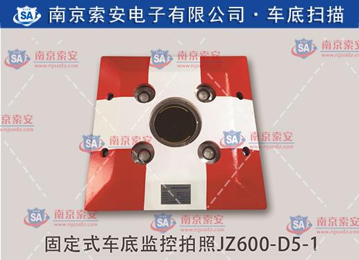 地埋式摄像机 自主研发 源头厂家 快速通过 车底扫描