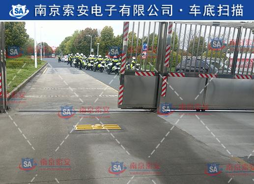 可移动式车底安全检查 车底扫描 自主研发 源头厂家 快速通过