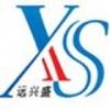 济南远兴盛通讯科技有限公司