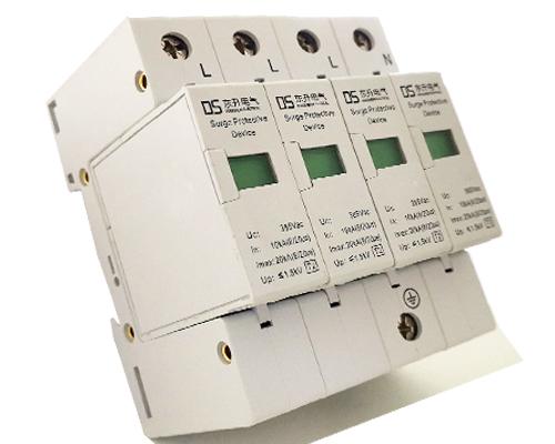 陕西东升电气YKYV1-20D/4P二级浪涌保护器