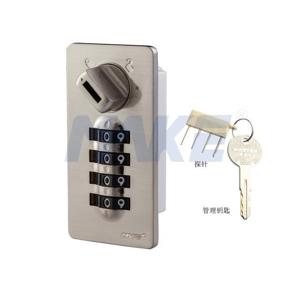 储物柜锁 四位密码锁 MK707