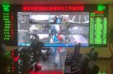 公专融合 多网应急 | 南京120急救中心成功部署清新互联无线车载系统