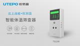 优特普智能测温产品应用于深圳艺术学校