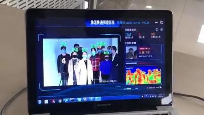 """天地伟业发布高考""""三道防线""""解决方案"""