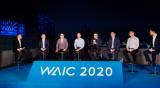 WAIC2020|优必选科技周剑:智能机器人是新基建的新载体