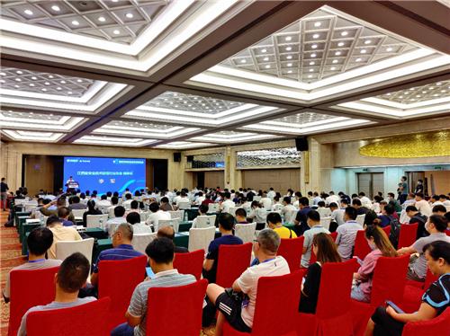 2020第九届智慧安防技术交流会南昌站圆满举办