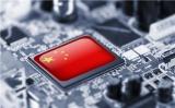 寒武纪估值破千亿,AI芯片的造富时代已来?