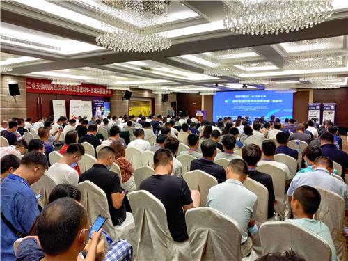 2020第九届智慧安防技术交流会西安站顺利举办
